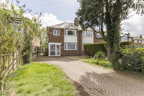 3 bedroom semi-detached house for sale - UTTOXETER ROAD, DERBY