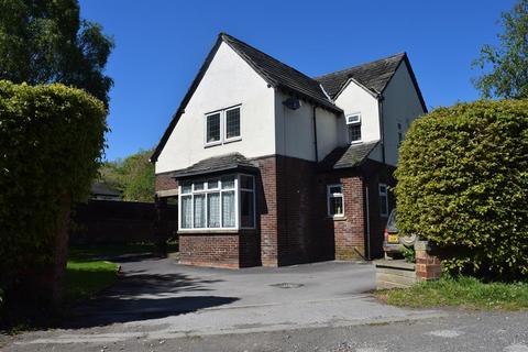 5 bedroom detached house for sale - Orville Gardens, Leeds, LS6 2BS