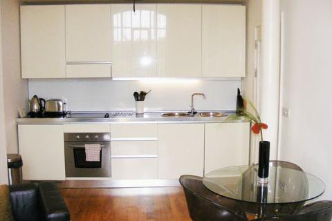 1 bedroom flat to rent - One bedroom apartment at Springfield Mill, Sandiacre