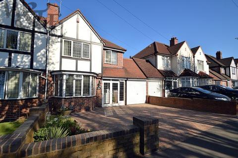 3 bedroom semi-detached house for sale - Holly Lane, Erdington, Birmingham