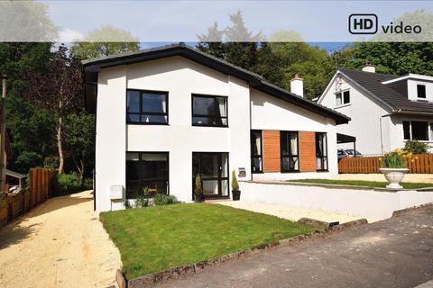 4 bedroom detached house for sale - Woodland Gardens , Carmunnock , Glasgow, G76 9AF