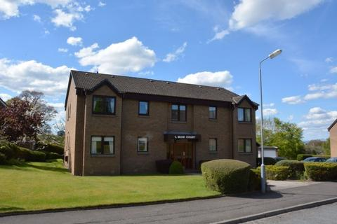 2 bedroom flat for sale - Strathdon Avenue, Netherlee, Glasgow, G44