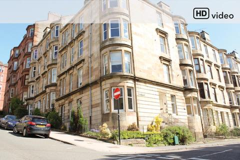 1 bedroom flat for sale - White Street, Flat 0/1, Partick, Glasgow, G11 5ED