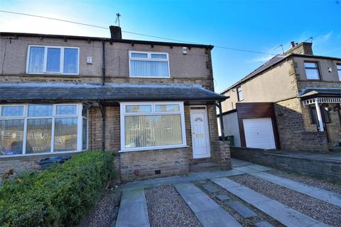2 bedroom house for sale - Highgate Road, Queensbury, Bradford