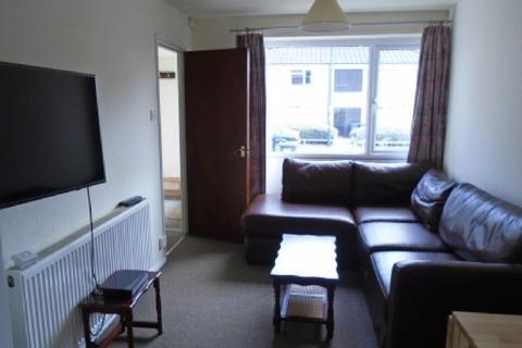 4 bedroom terraced house to rent - Leahurst Crescent, Harborne, Birmingham, West Midlands, B17