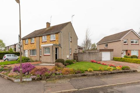 3 bedroom semi-detached house for sale - 60 Corslet Road, Currie, EH14 5LY