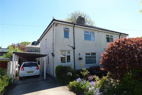 3 bedroom semi-detached house for sale - Nab Wood Gardens, Shipley, West Yorkshire