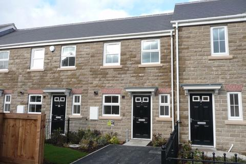 2 bedroom house share to rent - Queensfield Drive, Bradford, BD5