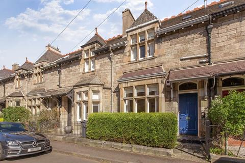 3 bedroom terraced house for sale - 9 Mayville Gardens, Trinity, Edinburgh, EH5 3DB