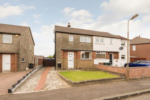 2 bedroom semi-detached house for sale - 34 Wester Broom Terrace, Edinburgh, EH12 7QT