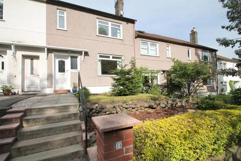 3 bedroom terraced house for sale - 34 Beechwood Drive, Broomhill, GLASGOW, G11 7EX