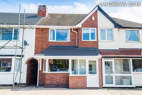 3 bedroom terraced house for sale - Somercotes Road, Great Barr, BIRMINGHAM