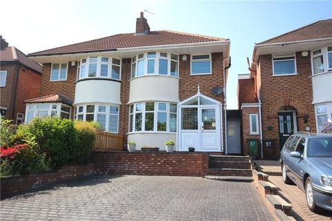 3 bedroom semi-detached house for sale - Wagon Lane, Solihull, West Midlands, B92