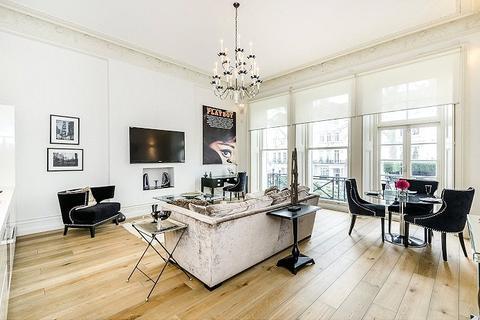 1 bedroom flat for sale - Rutland Gate, Knightsbridge
