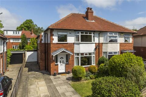 3 bedroom semi-detached house for sale - Stainburn Drive, Leeds, West Yorkshire