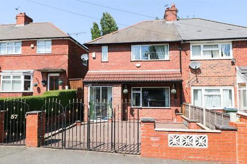 3 bedroom semi-detached house for sale - Stour Street, West Bromwich