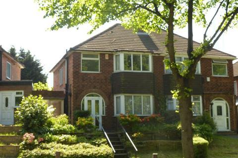 3 bedroom semi-detached house for sale - Brookvale Road, Birmingham