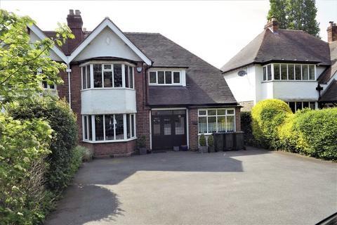 4 bedroom house for sale - Birmingham Road, Wylde Green, Sutton Coldfield