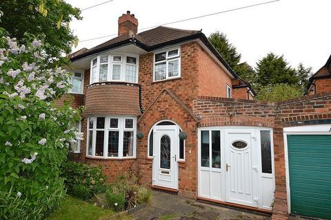 3 bedroom semi-detached house for sale - Westridge Road, Kings Heath, Birmingham, B13