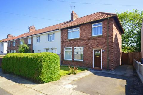 3 bedroom end of terrace house for sale - Beechtree Road, Wavertree