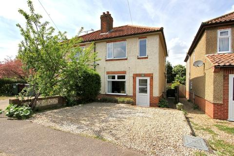 2 bedroom semi-detached house for sale - Blenheim Close, Sprowston