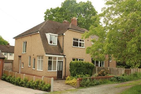 3 bedroom semi-detached house for sale - Mytton Oak Road, Copthorne, Shrewsbury, SY3 8UG