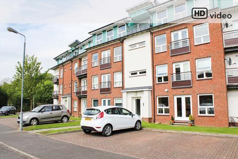 2 bedroom flat for sale - Strathblane Gardens, Flat 0/2, Anniesland, Glasgow, G13 1BX