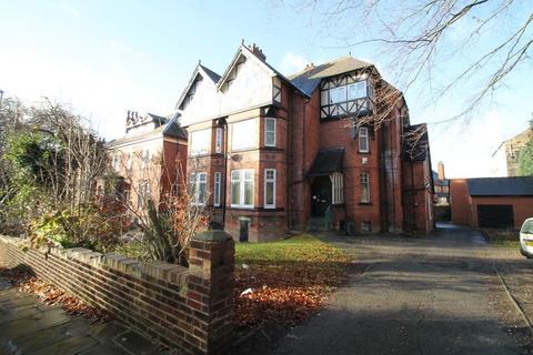 1 bedroom flat to rent - All Bills Included, Bainbrigge Road, Headingley