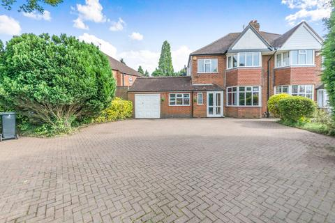 3 bedroom semi-detached house for sale - Widney Lane, Solihull