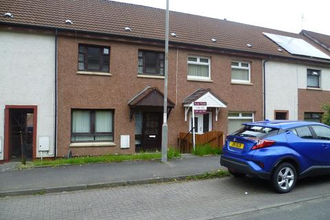 3 bedroom terraced house for sale - Dormanside Road, Pollok
