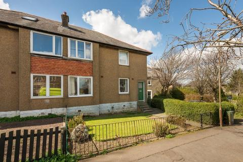 2 bedroom ground floor flat for sale - 23 Carrick Knowe Avenue, Edinburgh, EH12 7BX