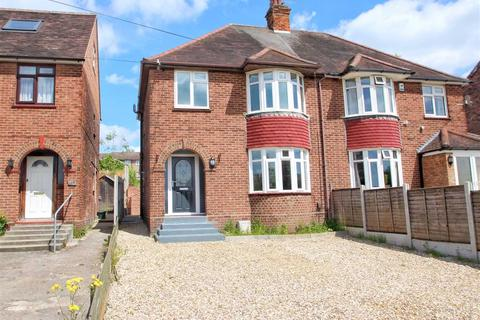 3 bedroom semi-detached house for sale - St Andrews Avenue, Colchester