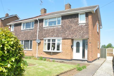 2 bedroom semi-detached house for sale - Carter Lane, Shirebrook, Mansfield