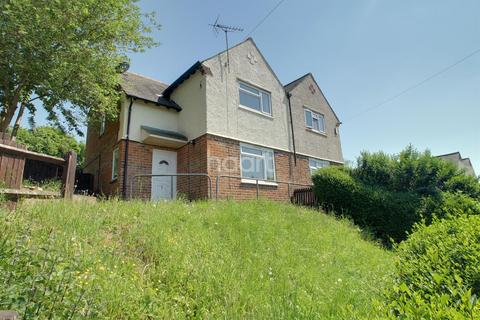 3 bedroom semi-detached house for sale - Cowsley Road, Chaddesden