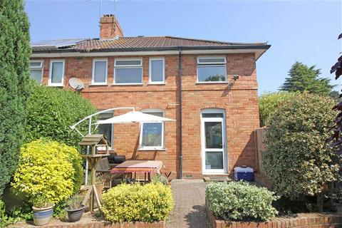 3 bedroom end of terrace house for sale - Westbury Lane, Coombe Dingle, Bristol