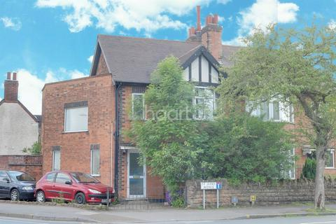 3 bedroom semi-detached house for sale - St Judes Avenue, Mapperley
