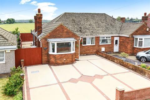 2 bedroom semi-detached bungalow for sale - Barry Avenue, Grimsby, DN34