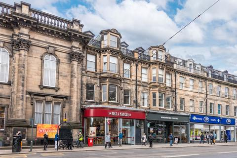 2 bedroom house for sale - Shandwick Place, Edinburgh, Midlothian