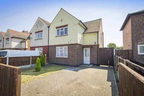 3 bedroom semi-detached house for sale - ANDERSON STREET, ALVASTON