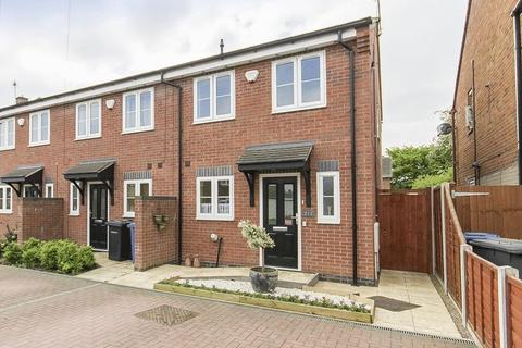 3 bedroom end of terrace house for sale - PENZANCE ROAD, ALVASTON