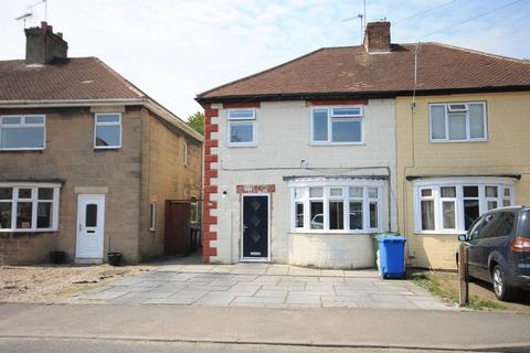 4 bedroom semi-detached house for sale - MATTHEW STREET, ALVASTON