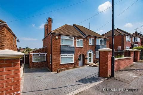 4 bedroom semi-detached house for sale - Brookford Avenue, Keresley, Coventry