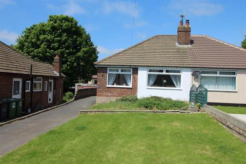 2 bedroom semi-detached bungalow for sale - Bedford Gardens , Cookridge, LS16