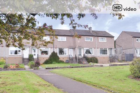 2 bedroom terraced house for sale - Alva Gardens, Bearsden, East Dunbartonshire, G61 4QW