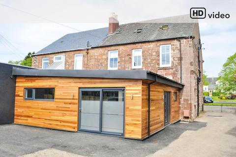 2 bedroom apartment for sale - Main Street, Killearn, Stirlingshire, G63 9RH