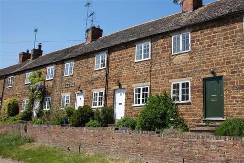 3 bedroom cottage for sale - Adelphi Row, Glooston, Glooston Market Harborough, Leicestershire