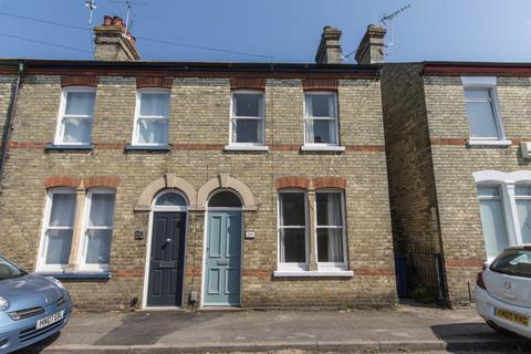 3 bedroom terraced house to rent - Suez Road