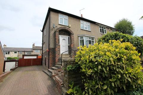 3 bedroom semi-detached house for sale - Mill Lane, Birkenshaw, BRADFORD, West Yorkshire