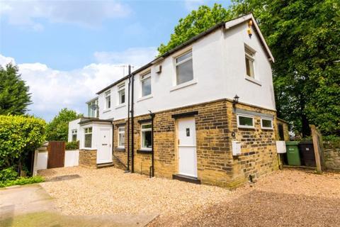 2 bedroom detached house for sale - Clara Drive, Calverley, Leeds, LS28