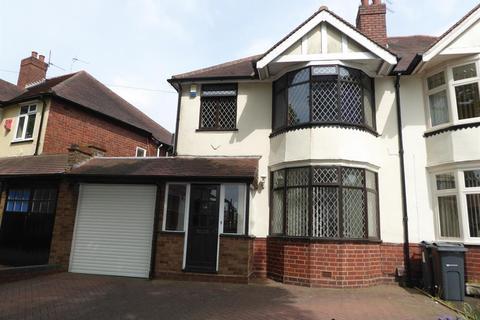 3 bedroom detached house for sale - Wilmington Road, Quinton, Birmingham, B32 1DU